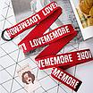 Длинный пояс женский красный тканевый ремень с надписью lovememore ретро винтажный в стиле 90-х, фото 2