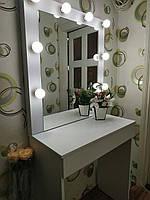 Стол для визажиста, гримерный с навесным зеркалом и подсветкой СВ-7