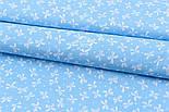 """Лоскут сатина """"Густые бантики и точки"""" белые на голубом, № 1770с , размер 32*80 см, фото 3"""