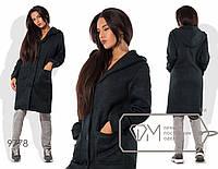 Стильный модный женский трикотажный удлиненный кардиган-пальто на пуговицах с поясом и капюшоном. Арт-2803/23