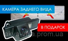 Камера заднего вида в ПОДАРОК