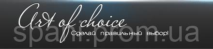 Легкие и компактные массажные столы от Art of Choice!
