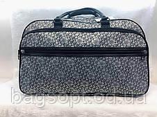 Жіноча дорожня сумка саквояж стильна сіра містка