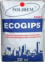 Гипсовая штукатурка POLIREM 329 ECOGIPS-START (30кг)