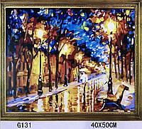 "Картина-раскраска по номерам на холсте 40*50 G131 ""Вечерний парк"" (набор акриловых красок+2 кисти)"