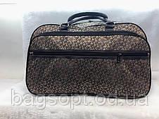 Жіноча дорожня сумка саквояж коричнева з квітами для подорожей