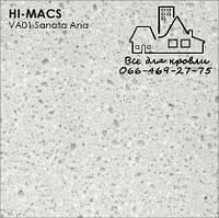 Акриловыйкамень LG Hi-Macs Volcanics VA001 Santa Ana Днепр