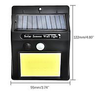 Светильник уличный с датчиком движения и солнечной панелью (48 LED) 552