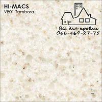 Акриловыйкамень LG Hi-Macs Volcanics VE001 Tambora Днепр