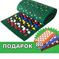 """Коврик массажный """"Ортопед"""" 100*40 см"""