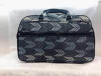 Женская серая дорожная сумка-саквояж удобная текстильная