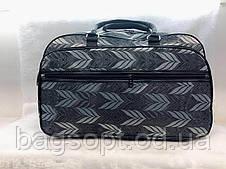Сіра жіноча дорожня сумка-саквояж зручна текстильна
