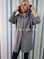 Пальто-кардиган из шерсти альпака с капюшоном, фото 1