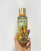 СПРЕЙ ДЛЯ ТЕЛА PINEAPPLE BLAST (FRAGRANCE BODY MIST)