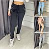 Р 42-50 Трикотажные штаны с жемчугом 20964