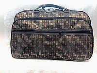 Коричневая большая дорожная сумка-саквояж текстильная
