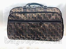Коричнева велика дорожня сумка-саквояж текстильна
