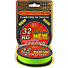 Шнур WFT KG Strong Chartreuse Round Braid 150 м/ 0.08
