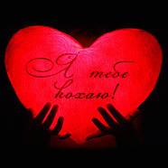 """Светящаяся подушка """"Я тебе кохаю"""" (красная), фото 2"""