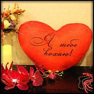 """Светящаяся подушка """"Я тебе кохаю"""" (красная), фото 4"""