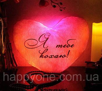 """Светящаяся подушка """"Я тебе кохаю"""" (розовая)"""