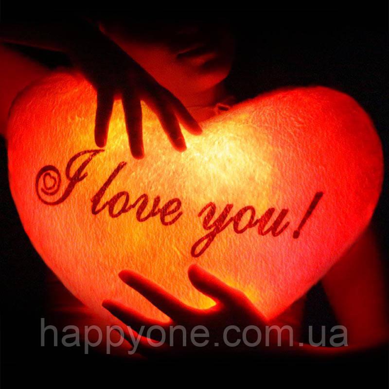 """Светящаяся подушка """"I love you"""" (розовая)"""