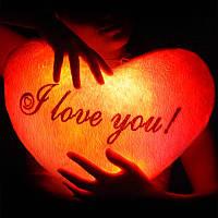 "Светящаяся подушка ""I love you"" (розовая), фото 1"