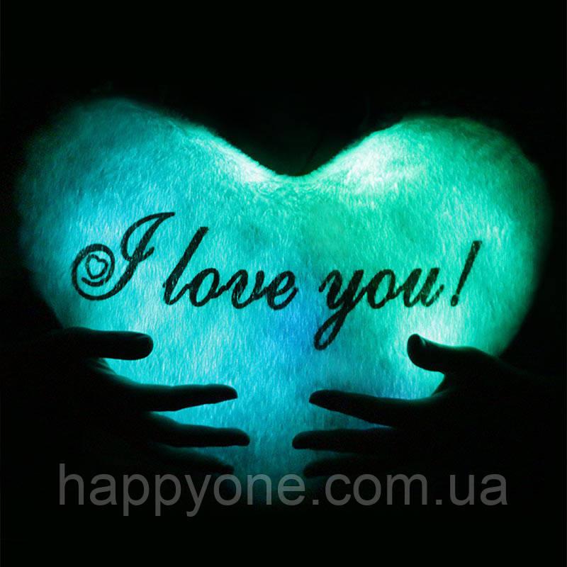 """Светящаяся подушка """"I love you"""" (голубые)"""