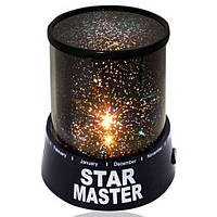 Проектор звездного неба Star Master Черный + шнур USB