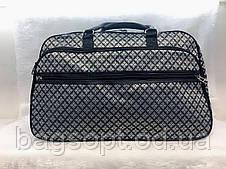 Жіноча дорожня сумка-саквояж текстильна містка для подорожей