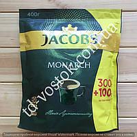 Кофе Якобс Монарх 400г  I  (SCHABEN)