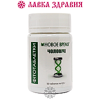Фитотаблетки Мужские, 50 шт, Новое время