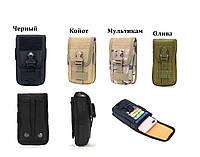 Чехол подсумок кардхолдер поясной тактический для смартфона телефона до 6 дюймов с Molle для карт картхолдер