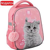 Рюкзак школьный каркасный Kite Education Studio Pets (SP20-555S)