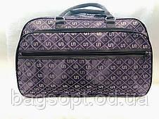 Сумка-саквояж жіноча дорожня велика фіолетова