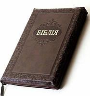 Біблія 075 zti шкірзам, шоколадна, рамка (артикул 10757_3)