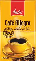 Кофе Allegro 0,250