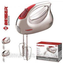 Миксер электрический Besser 300 Вт (2 набора насадок)