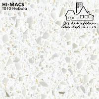 Акриловыйкамень LG Hi-Macs Aster T010 Nebula Днепр