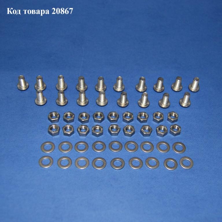 Комплект крепежа для фланцев стиральной машины Electrolux, Zanussi, под шестигранник (18 шт)