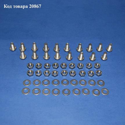 Комплект крепежа для фланцев стиральной машины Electrolux, Zanussi, под шестигранник (18 шт), фото 2