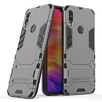 Чехол Protective Armor для Xiaomi Redmi 7 Серый