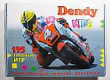 Приставка Денди Кидс (Dendy Kids, 195 игр), фото 9