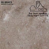 Акриловыйкамень LG Hi-Macs Marmo M203 Lucca Днепр