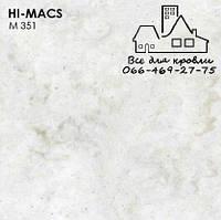 Акриловыйкамень LG Hi-Macs Marmo M351 Milan Днепр
