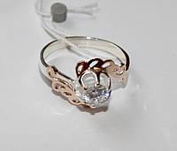 Нежное серебряное колечко Ажур с золотом, фото 1