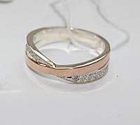 Стильно серебряное колечко с золотом Ксена, фото 1