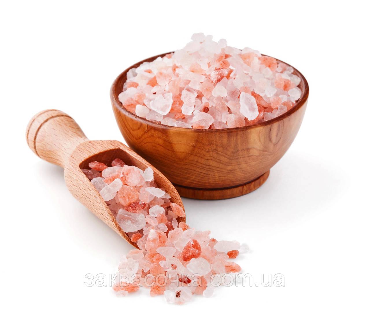 Соль ГИМАЛАЙСКАЯ, розовая