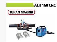 Стыковая сварка Turan Makina ALH 160 CNC Сварочный аппарат стыковой сварки полиэтиленовых ПНД ПЭ пластиковых т