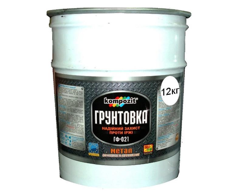 Грунт алкидный KOMPOZIT ГФ-021 антикоррозионный белый 12кг